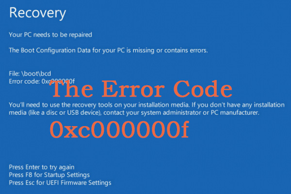 how to fix Windows 10 Error Code 0xc00000f