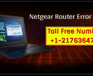 netgear router error 651